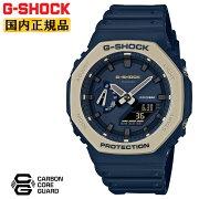 [発売日に出荷できます!]カシオGショックアースカラーネイビー&グレーGA-2110ET-8AJFCASIOG-SHOCKデジタル&アナログコンビネーションオクタゴン八角形紺色灰色カシオークメンズ腕時計(GA2110ET2AJF)