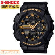 カシオGショックミッドサイズブラック&ゴールドGMA-S140M-1AJFCASIOG-SHOCKデジタル&アナログコンビネーションミドルサイズメンズレディスレディースボーイズユニセックス男女兼用サイズ黒金色腕時計(GMAS140M1AJF)