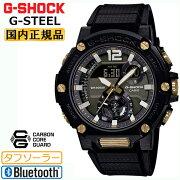 カシオGショックGスチール秒針付きモバイルリンクブラック&ゴールドGST-B300B-1AJFCASIOG-SHOCKG-STEELBluetoothスマートフォンリンクカーボンコアガードデジタル&アナログコンビネーション黒金色メンズ腕時計(GSTB300B1AJF)