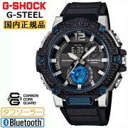 カシオGショックGスチール秒針付きモバイルリンクブラック&ブルーGST-B300XA-1AJFCASIOG-SHOCKG-STEELBluetoothスマートフォンリンクカーボンベゼル&サファイアガラスデジタル&アナログコンビネーション黒青銀色メンズ腕時計(GSTB300XA1AJF)