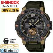 カシオGショックGスチール秒針付きモバイルリンクグレー&グリーンGST-B300XB-1A3JFCASIOG-SHOCKG-STEELBluetoothスマートフォンリンクカーボンベゼル&サファイアガラスデジタル&アナログコンビネーション灰色緑メンズ腕時計(GSTB300XB1A3JF)