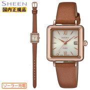 カシオシーンソーラーピーチゴールド&ブラウンSHS-D400CGL-7AJFCASIOSHEENスクエアアナログレザーバンド金色茶色レディスレディース腕時計(SHSD400CGL7AJF)