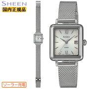 カシオシーンソーラーシルバーSHS-D400M-7AJFCASIOSHEENスクエアアナログクリスタルエレメント銀色レディスレディース腕時計