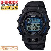 [正規品]カシオGショック電波ソーラー限定ファイアー・パッケージ2021年モデルブラック&ブルーGW-2310FB-1B2JRCASIOG-SHOCKFirePackage'21デジタル黒メンズ腕時計(GW2310FB1B2JR)