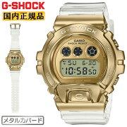 [正規品]カシオGショックメタルカバードゴールド&スケルトンGM-6900SG-9JFCASIOG-SHOCKSkeletonCamouflageデジタルスケルトンベルト金色メンズ腕時計(GM6900SG9JF)