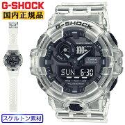 [正規品]カシオGショックブラック&スケルトンGA-700SKE-7AJFCASIOG-SHOCKデジタル&アナログコンビネーションラウンド黒メンズ腕時計(GA700SKE7AJF)