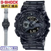 [正規品]カシオGショックブラックスケルトンGA-110SKE-8AJFCASIOG-SHOCKデジタル&アナログコンビネーション黒メンズ腕時計(GA110SKE8AJF)