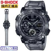 [正規品]カシオGショックブラックスケルトンGA-2000SKE-8AJFCASIOG-SHOCKカーボンコアガード構造デジタル&アナログコンビネーションラウンド黒メンズ腕時計(GA2000SKE8AJF)