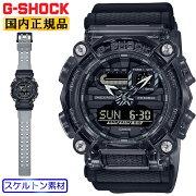 [正規品]カシオGショックブラックスケルトンGA-900SKE-8AJFCASOG-SHOCK工業デザインモチーフデジタル&アナログコンビネーション黒メンズ腕時計(GA900SKE8AJF)