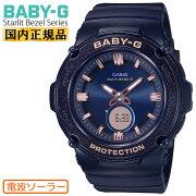 [正規品]カシオベビーG電波ソーラースターリットベゼルシリーズネイビーブルーBGA-2700SD-2AJFCASIOBABY-GStarlitBezelデジタル&アナログコンビネーションラウンド青紺色レディスレディース腕時計(BGA2700SD2AJF)