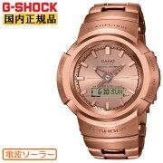 [正規品]カシオGショック電波ソーラーローズゴールドAWM-500GD-4AJFCASIOG-SHOCKフルメタルスクリューバック日本製ラウンドメタルバンドデジタル&アナログコンビネーション金色メンズ腕時計(AWM500GD4AJF)