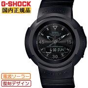 [正規品]カシオG-SHOCK電波ソーラー初代アナログモデル復刻デザインオールブラックAWG-M520BB-1AJFCASIOG-SHOCKデジタル&アナログコンビネーション黒メンズ腕時計(AWGM520BB1AJF)