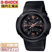 [正規品]カシオG-SHOCK電波ソーラー初代アナログモデル復刻デザインブラックAWG-M520G-1A9JFCASIOG-SHOCKデジタル&アナログコンビネーション黒メンズ腕時計(AWGM520G1A9JF)