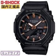 [正規品]カシオGショックミッドサイズブラック&ゴールドGMA-S2100-1AJFCASIOG-SHOCKオクタゴン八角形デジタル&アナログコンビネーションミドルサイズ黒メンズCasiOakカシオーク腕時計(GMAS21001AJF)