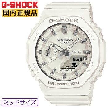 [正規品]カシオGショックミッドサイズホワイト&シルバーGMA-S2100-7AJFCASIOG-SHOCKオクタゴン八角形デジタル&アナログコンビネーションミドルサイズ白ユニセックスCasiOakカシオーク腕時計(GMAS21007AJF)