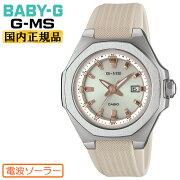 [正規品]カシオベビーGGミズ秒針付き電波ソーラーホワイト&シルバーMSG-W350-7AJFCASIOBABY-GG-MSアナログ八角形ベゼルオクトラベゼルラウンドレディスレディース腕時計(MSGW3507AJF)