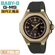 [正規品]カシオベビーGGミズ秒針付き電波ソーラーグリーン&ゴールドMSG-W350G-3AJFCASIOBABY-GG-MSアナログ八角形ベゼルオクトラベゼルラウンドレディスレディース腕時計(MSGW350G3AJF)