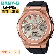 [正規品]カシオベビーGジーミズ電波ソーラーブラック&ゴールドMSG-W600G-1AJFCASIOBABY-GG-MSデジタル&アナログコンビネーション黒金色レディスレディース腕時計(MSGW600G1AJF)