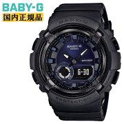 [正規品]カシオベビーGブラックBGA-280-1AJFCASIOBABY-Gラウンドデジタル&アナログコンビネーション黒レディスレディース腕時計(BGA2801AJF)
