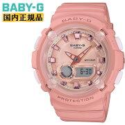 [正規品]カシオベビーGピンクBGA-280-4AJFCASIOBABY-Gラウンドデジタル&アナログコンビネーションレディスレディース腕時計(BGA2804AJF)