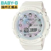 [正規品]カシオベビーGホワイトBGA-280-7AJFCASIOBABY-Gラウンドデジタル&アナログコンビネーション白レディスレディース腕時計(BGA2807AJF)