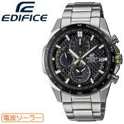 [正規品]カシオエディフィス電波ソーラーシルバー&ブラックEQW-A2000DB-1AJFCASIOEDIFICEカーボンファイバー文字板クロノグラフメンズ腕時計(EQWA2000DB1AJF)