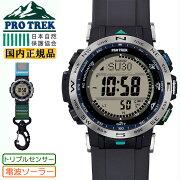 [正規品]カシオプロトレック日本自然保護協会コラボ電波ソーラートリプルセンサーミッドサイズカラビナ付きブラックPRW-30NJ-1JRCASIOPROTREKClimberLineクライマーラインデジタル黒メンズレディス男女兼用腕時計(PRW30NJ1JR)