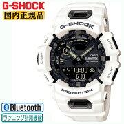 正規品カシオスマートフォンリンクホワイト&ブラックGBA-900-7AJFランニングマラソン向けCASIOG-SHOCKBluetooth搭載デジタル&アナログコンビネーション白黒メンズ腕時計(GBA9007AJF)【CA-M3】