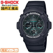 正規品カシオGショック電波ソーラーブラック&グリーンAWG-M100SMG-1AJFCSAIOG-SHOCKBlackandGreenデジタル&アナログコンビネーション黒緑メンズ腕時計(AWGM100SMG1AJF)