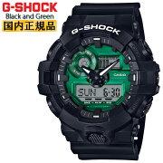 正規品カシオGショックブラック&グリーンGA-700MG-1AJFCASIOG-SHOCKBlackandGreenデジタル&アナログコンビネーションラウンドメンズ腕時計(GA700MG1AJF)