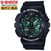 正規品カシオGショックブラック&グリーンGA-140MG-1AJFCASIOG-SHOCKBlackandGreenデジタル&アナログコンビネーション黒緑メンズ腕時計(GA140MG1AJF)
