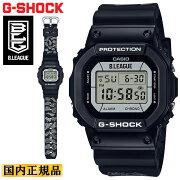 正規品カシオGショックオリジン5600BリーグコラボDW-5600BLG21-1JR男子プロバスケットボールリーグB.LEAGUECASIOG-SHOCKORIGINブラックデジタル黒メンズ腕時計(DW5600BLG211JR)