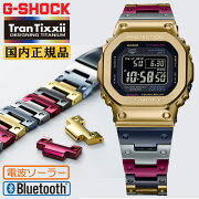 正規品G-SHOCKTranTixxiiチタンフルメタルマルチカラーGMW-B5000TR-9JR電波ソーラースマートフォンリンクCASIOカシオ日本製鉄GショックORIGINBluetooth搭載スクリューバック金色メンズ腕時計日本製MadeinJAPAN(GMWB5000TR9JR)