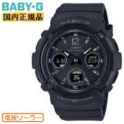 正規品カシオベビーG電波ソーラーブラックBGA-2800-1AJFCASIOBABY-Gアナログ&デジタルコンビネーションラウンド黒レディスレディース腕時計(BGA28001AJF)