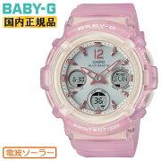 正規品カシオベビーG電波ソーラーピンク&ホワイトBGA-2800-4AJFCASIOBABY-Gアナログ&デジタルコンビネーションラウンド白レディスレディース腕時計(BGA28004AJF)