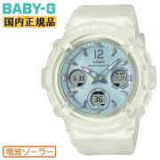 正規品カシオベビーG電波ソーラーホワイト&ライトブルーBGA-2800-7A2JFCASIOBABY-Gアナログ&デジタルコンビネーションラウンド白青レディスレディース腕時計(BGA28007A2JF)