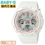 正規品カシオベビーG電波ソーラーホワイト&ピンクBGA-2800-7AJFCASIOBABY-Gアナログ&デジタルコンビネーションラウンド白レディスレディース腕時計(BGA28007AJF)