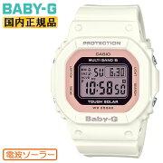 正規品カシオベビーG電波ソーラーホワイト&ピンクBGD-5000U-7DJFCASIOBABY-Gデジタルスクエア黒レディスレディース腕時計(BGD5000U7DJF)