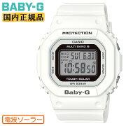 正規品カシオベビーG電波ソーラーホワイトBGD-5000U-7JFCASIOBABY-Gデジタルスクエア白レディスレディース腕時計(BGD5000U7JF)