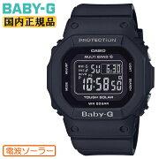 正規品カシオベビーG電波ソーラーオールブラックBGD-5000UMD-1JFCASIOBABY-Gデジタルスクエア黒レディスレディース腕時計(BGD5000UMD1JF)