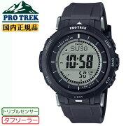 正規品カシオプロトレッククライマーラインソーラートリプルセンサー小ぶりなミッドサイズブラックPRG-30-1JFCASIOPROTREKデジタル黒メンズ腕時計(PRG301JF)