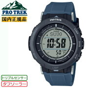正規品カシオプロトレッククライマーラインソーラートリプルセンサー小ぶりなミッドサイズネイビーPRG-30-2JFCASIOPROTREKデジタル黒メンズ腕時計(PRG302JF)