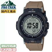 正規品カシオプロトレッククライマーラインソーラートリプルセンサー小ぶりなミッドサイズブラウン&ブラックPRG-30-5JFCASIOPROTREKデジタル黒茶色メンズ腕時計(PRG305JF)