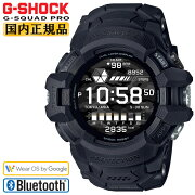 正規品カシオGショックGスクワッドプロ心拍計+GPS+各種センサー搭載スマートウォッチブラックGSW-H1000-1JRCASIOG-SHOCKG-SQUADProBluetooth搭載スマートフォンリンクデジタルWearOSbyGoogle™黒メンズ腕時計(GSWH10001AJR)【CA-M1】