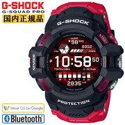 正規品カシオGショックGスクワッドプロ心拍計+GPS+各種センサー搭載スマートウォッチブラック&レッドGSW-H1000-1A4JRCASIOG-SHOCKG-SQUADProBluetooth搭載スマートフォンリンクデジタルWearOSbyGoogle™黒赤メンズ腕時計(GSWH10001A4JR)【CA-M1】