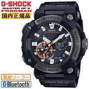正規品カシオGショックフロッグマンアナログ電波ソーラースマートフォンリンクコンポジットバンド&カーボンベゼルブラックGWF-A1000XC-1AJFCASIOG-SHOCKFROGMANマスターオブGISO規格200m潜水用防水Bluetooth搭載黒メンズ腕時計(GWFA1000XC1AJF)