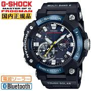 正規品カシオGショックフロッグマンアナログ電波ソーラースマートフォンリンクコンポジットバンドブラック&ブルーGWF-A1000C-1AJFCASIOG-SHOCKMasterofGFROGMANマスターオブGISO規格200m潜水用防水Bluetooth搭載黒青メンズ腕時計(GWFA1000C1AJF)