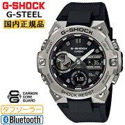 正規品カシオGショックGスチールモバイルリンクシルバー&ブラックGST-B400-1AJFCASIOG-SHOCKG-STEELBluetoothデジタル&アナログコンビネーション黒銀色メンズ腕時計(GSTB4001AJF)