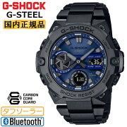 正規品カシオGショックGスチールモバイルリンクブラック&ブルーGST-B400BD-1A2JFCASIOG-SHOCKG-STEELBluetoothデジタル&アナログコンビネーション黒青メンズ腕時計(GSTB400BD1A2JF)