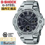 正規品カシオGショックGスチールモバイルリンクシルバー&ブラックGST-B400D-1AJFCASIOG-SHOCKG-STEELBluetoothデジタル&アナログコンビネーション黒銀色メンズ腕時計(GSTB400D1AJF)